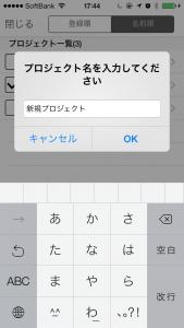 QuickNozbeスクリーンショット2